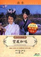 The Better Halves (DVD) (Taiwan Version)