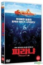 Piranha (DVD) (Korea Version)