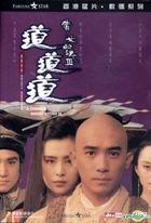 A Chinese Ghost Story (III) (DVD) (Digitally Remastered) (Hong Kong Version)