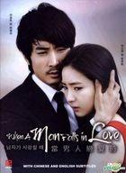 When A Man Loves (DVD) (End) (Multi-audio) (English Subtitled) (MBC TV Drama) (Singapore Version)