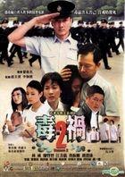 Demon 2 (2011) (DVD) (Hong Kong Version)