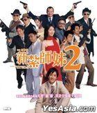 Love Undercover 2 (2003) (Blu-ray) (Hong Kong Version)