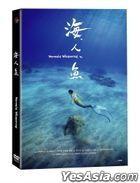 Mermaid Whispering (2017) (DVD) (Taiwan Version)