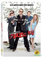 Casino Jack (DVD) (Korea Version)