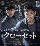 The Closet (Blu-ray + DVD) (Japan Version)