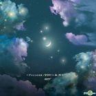 GOT7 - Present : YOU (&ME Edition) (2CD) (Random Cover)