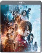 Rurouni Kenshin: The Final (Blu-ray) (Normal Edition) (Japan Version)