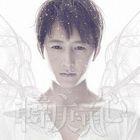 Han Geng First Album: Geng Xin (ALBUM+DVD)(Japan Version)