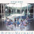 Hakkiri Shiyouze / Oyogenai Mermaid / Aisare Root A or B? [Type B] (SINGLE+DVD)  (First Press Limited Edition) (Japan Version)