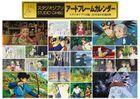 Studio Ghibli Art Frame 2022 Calendar (Japan Version)