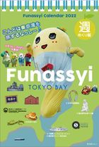 Funassyi 2022 Desktop Weekly Calendar (Japan Version)