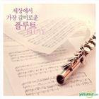 The Most Romantic Flute Melodies
