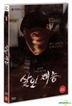Gifted (DVD) (韓國版)
