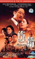 Shang Qing (H-DVD) (Part II) (End) (China Version)