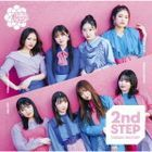 2nd STEP  [Type B](ALBUM+DVD)  (First Press Limited Edition) (Japan Version)