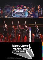 Sexy Zone POPxSTEP!? TOUR 2020 [BLU-RAY] (Normal Edition)(Japan Version)