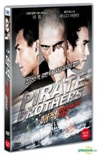 The Pirate Brothers (DVD) (Korea Version)