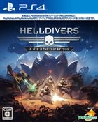 Helldivers Super-Earth Ultimate Edition (Japan Version)
