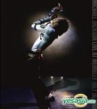 Live at Wembley July 16, 1988 (Special Soft-pack Edition) (EU Version)