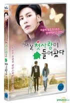 First Love Showed Up One Day (DVD) (Korea Version)