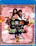 Love In Time (2012) (Blu-ray) (Hong Kong Version)