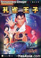 Peacock King (1989) (Blu-ray) (Hong Kong Version)