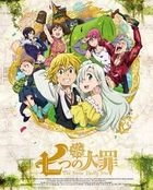 The Seven Deadly Sins 9 (Blu-ray+CD) (First Press Limited Edition)(Japan Version)