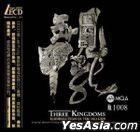Three Kingdoms: Resurrection Of The Dragon Original Soundtrack (OST) (MQA-LECD)