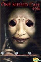 One Missed Call (DVD) (Korea Version)