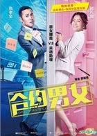 Love Contractually (2017) (DVD) (Taiwan Version)