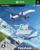 Microsoft Flight Simulator Standard Edition (Japan Version)
