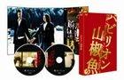 Pavilion Sanshouo Premium Edition (Japan Version)