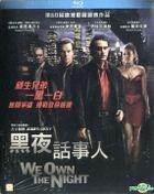 We Own The Night (2007) (Blu-ray) (2016 Reprint) (Hong Kong Version)