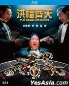 The Gambling Ghost (1991) (Blu-ray) (Remastered Edition) (Hong Kong Version)