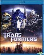Transformers (2007) (Blu-ray) (Single Disc Edition) (Hong Kong Version)
