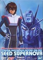 Gundam Seed & Seed Destiny Fan Disc Seed SUPERNOVA er (Japan Version)