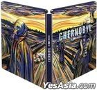 Chernobyl (TV Mini-Series 2019) (Blu-ray) (Ep. 1-5) (Steelbook) (Taiwan Version)