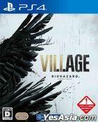 BIOHAZARD VILLAGE (Normal Edition) (Japan Version)