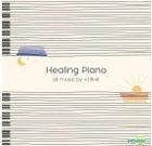 Yiruma - Healing Piano (2CD)