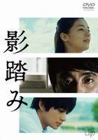 Shadowfall (DVD) (Japan Version)