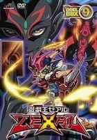 Yu-Gi-Oh! ZEXAL DVD Series Duelbox Vol.9  (DVD)(Japan Version)