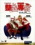 Tricky Brains (1991) (Blu-ray) (Remastered Edition) (Hong Kong Version)