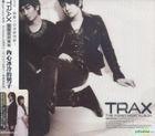Trax Mini Album Vol. 1 (CD+DVD) (Taiwan Version)