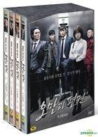 Pride and Prejudice (DVD) (8-Disc) (English Subtitled) (MBC TV Drama) (Korea Version)