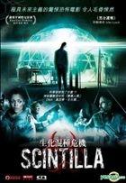 Scintilla (2014) (DVD) (Hong Kong Version)