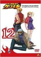 史上最强弟子兼一 (DVD) (Vol.12) (日本版)