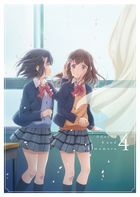 Adachi to Shimamura Vol.4 (DVD) (Japan Version)