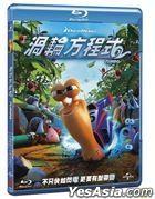 Turbo (2013) (Blu-ray) (Taiwan Version)