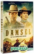 Damsel (2018) (DVD) (Hong Kong Version)