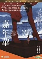 Angels Wear White (2017) (DVD) (English Subtitled) (Hong Kong Version)